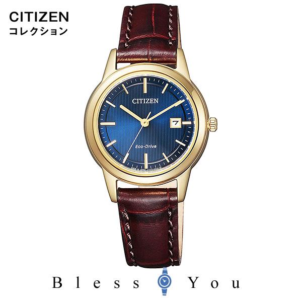エコドライブ ソーラー CITIZEN COLLECTION シチズンコレクション レディース 腕時計 FE1082-21L ペアモデル 新品お取り寄せ 22,0