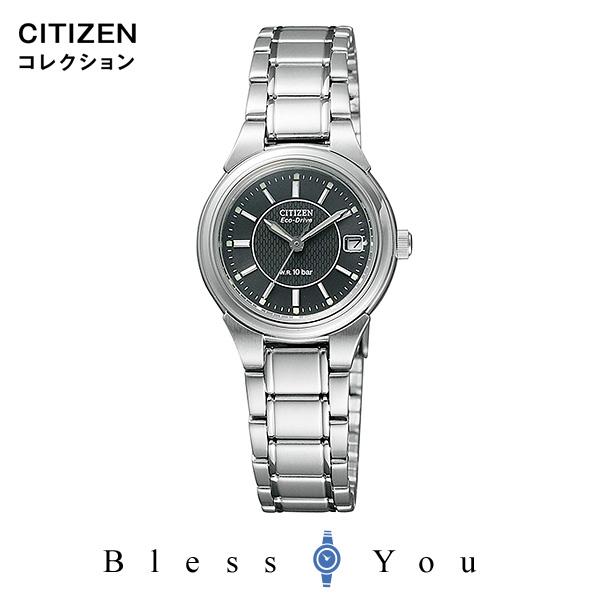 エコドライブ CITIZEN COLLECTION シチズンコレクション レディース 腕時計 FRA36-2201 ペアモデル 新品お取り寄せ 15,0