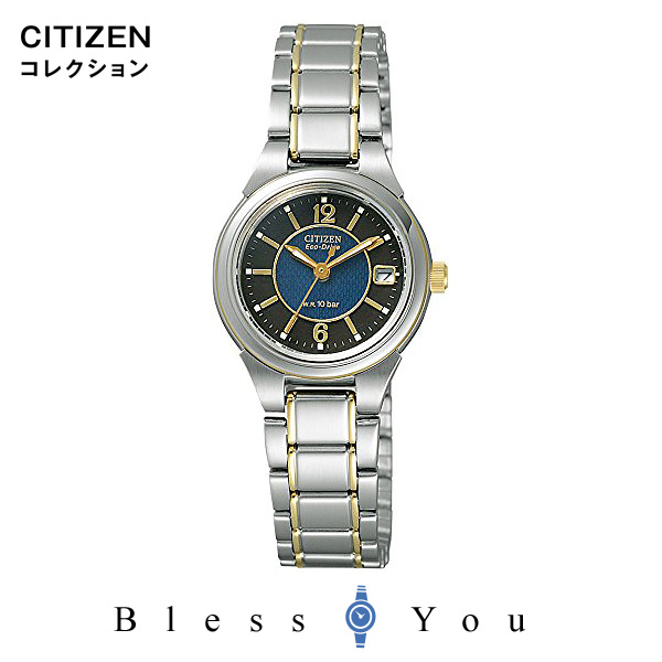 CITIZEN COLLECTION シチズンコレクション レディース 腕時計 FRA36-2203 ペアモデル 新品お取り寄せ 15,0