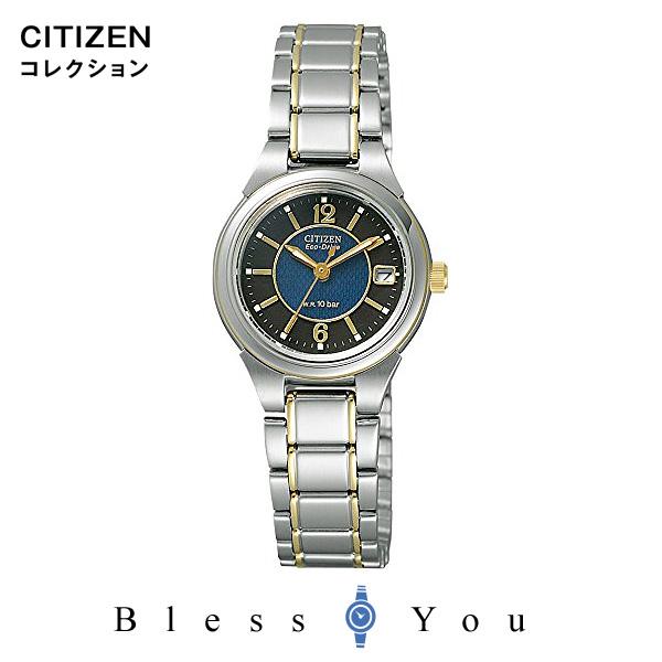 エコドライブ CITIZEN COLLECTION シチズンコレクション レディース 腕時計 FRA36-2203 ペアモデル 新品お取り寄せ 15,0