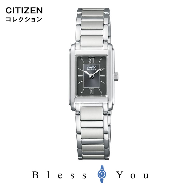 エコドライブ CITIZEN COLLECTION シチズンコレクション レディース 腕時計 FRA36-2431 ペアモデル 新品お取り寄せ 17,0