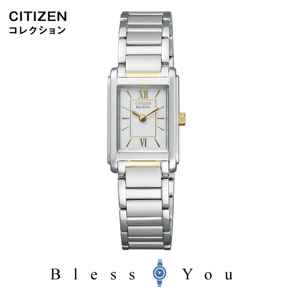 エコドライブ CITIZEN COLLECTION シチズンコレクション レディース 腕時計 FRA36-2432 ペアモデル 新品お取り寄せ 17,0