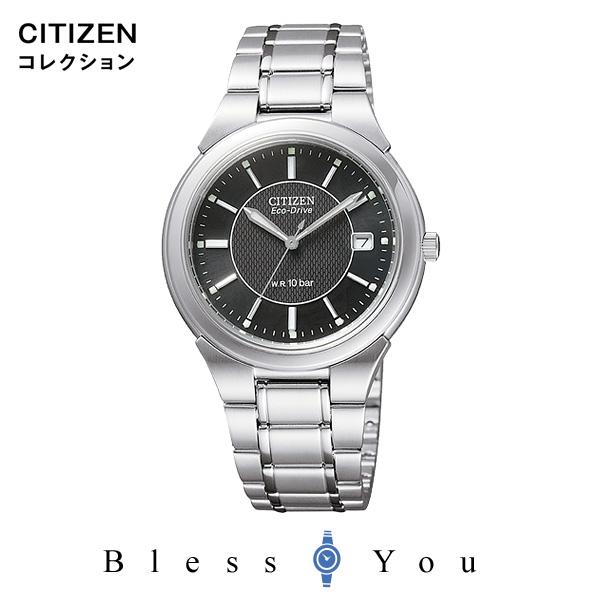 CITIZEN COLLECTION シチズンコレクション メンズ 腕時計 新品お取り寄せ FRA59-2201 ペアモデル 15,0