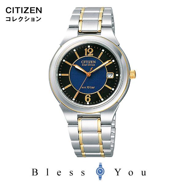 CITIZEN COLLECTION シチズンコレクション メンズ 腕時計 新品お取り寄せ FRA59-2203 ペアモデル 15,0