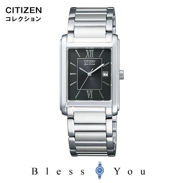 CITIZEN COLLECTION シチズンコレクション メンズ 腕時計 新品お取り寄せ FRA59-2431 ペアモデル 17,0
