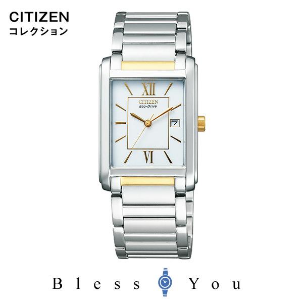 CITIZEN COLLECTION シチズンコレクション メンズ 腕時計 新品お取り寄せ FRA59-2432 ペアモデル 17,0