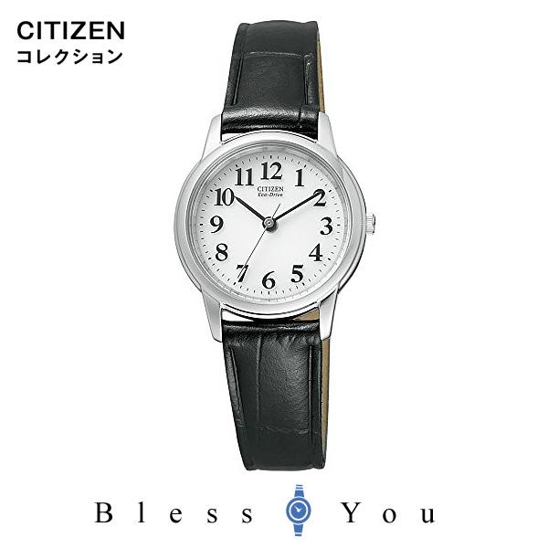 エコドライブ CITIZEN COLLECTION シチズンコレクション レディース 腕時計 FRB36-2261 ペアモデル 新品お取り寄せ 15,0