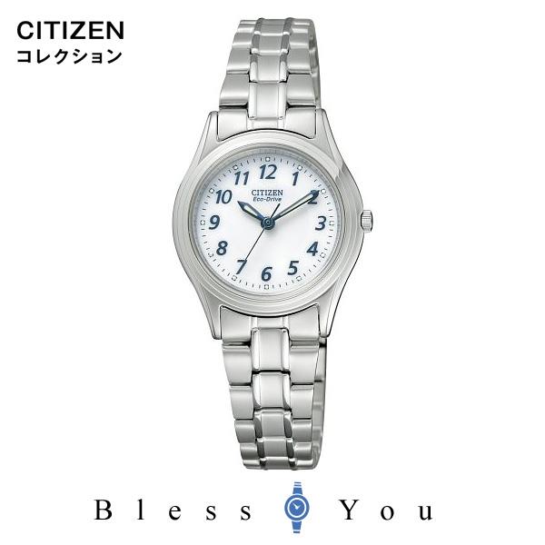 エコドライブ CITIZEN COLLECTION シチズンコレクション レディース 腕時計 FRB36-2451 ペアモデル 新品お取り寄せ 15,0