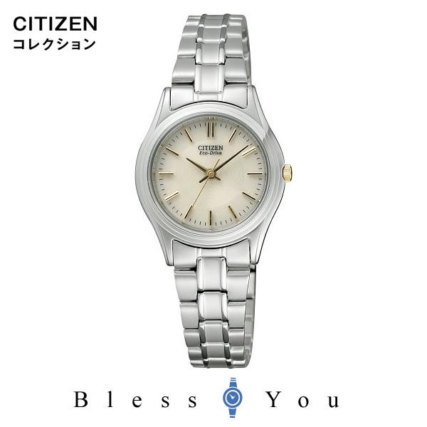 エコドライブ CITIZEN COLLECTION シチズンコレクション レディース 腕時計 FRB36-2452 ペアモデル 新品お取り寄せ 15,0