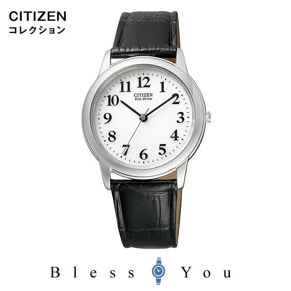 エコドライブ CITIZEN COLLECTION シチズンコレクション メンズ 腕時計 新品お取り寄せ FRB59-2261 ペアモデル 15,0