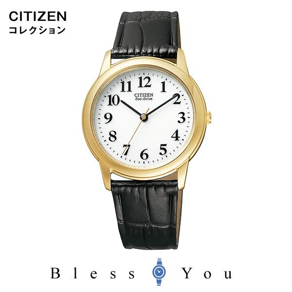 エコドライブ CITIZEN COLLECTION シチズンコレクション メンズ 腕時計 新品お取り寄せ FRB59-2262 ペアモデル 15,0