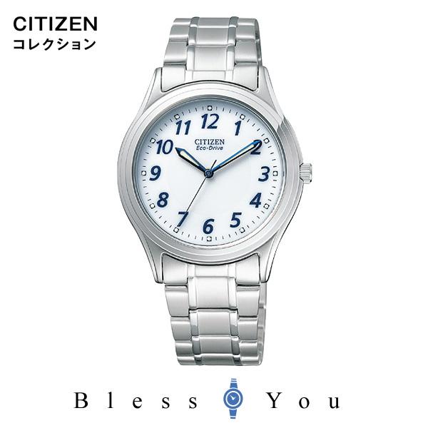 CITIZEN COLLECTION シチズンコレクション メンズ 腕時計 新品お取り寄せ FRB59-2451 ペアモデル 15,0