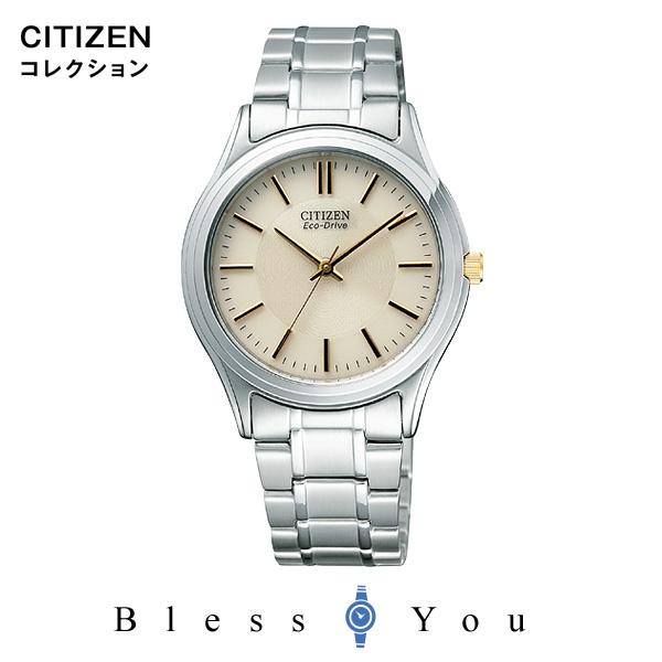 CITIZEN COLLECTION シチズンコレクション メンズ 腕時計 新品お取り寄せ FRB59-2452 ペアモデル 15,0