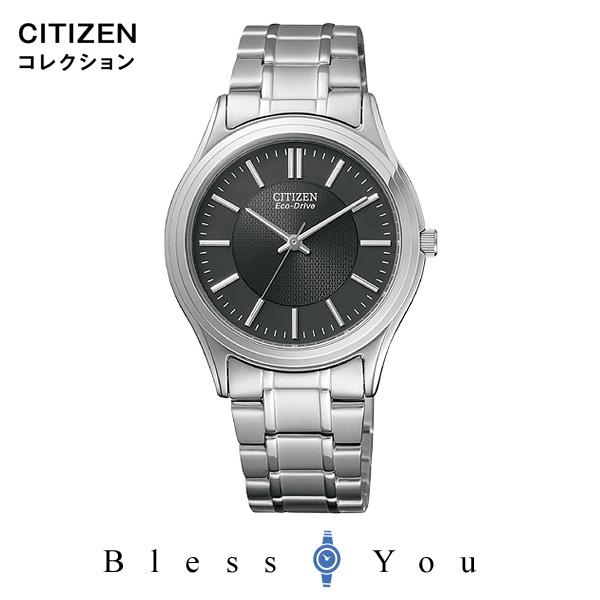 CITIZEN COLLECTION シチズンコレクション メンズ 腕時計 新品お取り寄せ FRB59-2453 ペアモデル 15,0