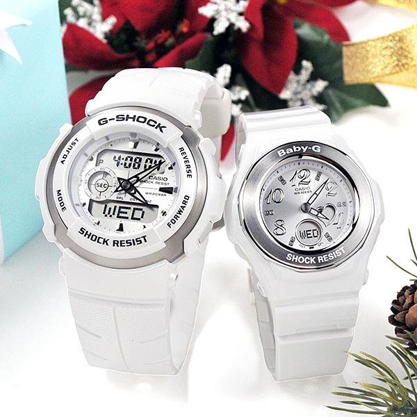 ふたりを結ぶ 二人の絆 ペアウォッチ gショック 腕時計 ペア G-SHOCKペア G-300LV-7AJF-BGA-100-7B3JF ジーショック ベビージー ホワイト 白