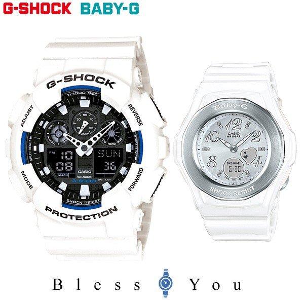 [腕時計 ペア] Gショック&ベビーG ホワイト ペアウォッチ GA-100B-7AJF-BGA-100-7B 28,5