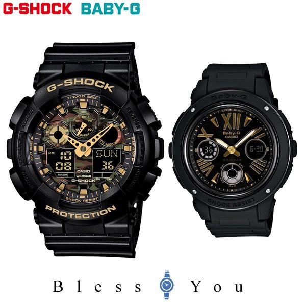 Gショック ペアウォッチ ジーショック GA-100CF-1A9JF-BGA-153-1BJF 29,5【腕時計 ペア   ウォッチ】 ジーショック