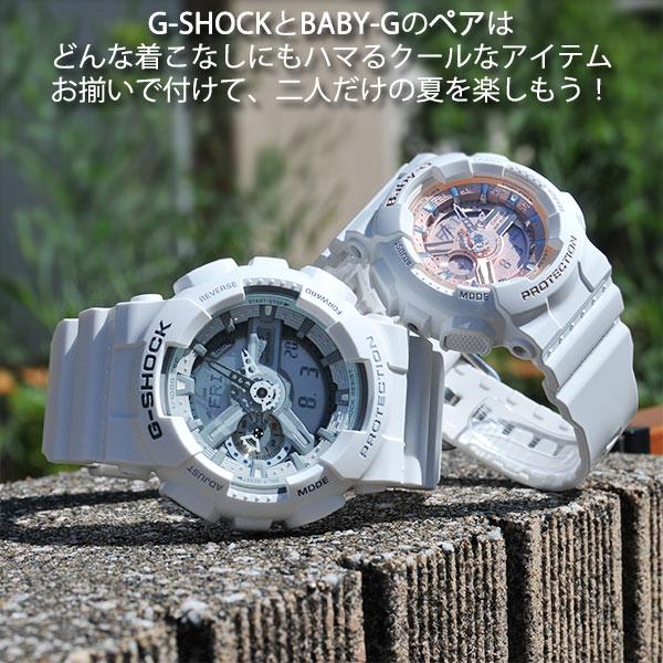 カシオ ペアウォッチ G-SHOCK&BABY-G ペア GA-110C-7AJF-BA-110-7A1JF 30,0