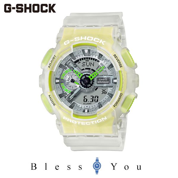G-SHOCK Gショック 腕時計 メンズ CASIO カシオ 2020年6月 GA-110LS-7AJF 16,0