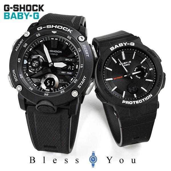 ペアウォッチ Gショック ベビーG G-shock Baby-G GA-2000S-1AJF-BGA-255-1AJF