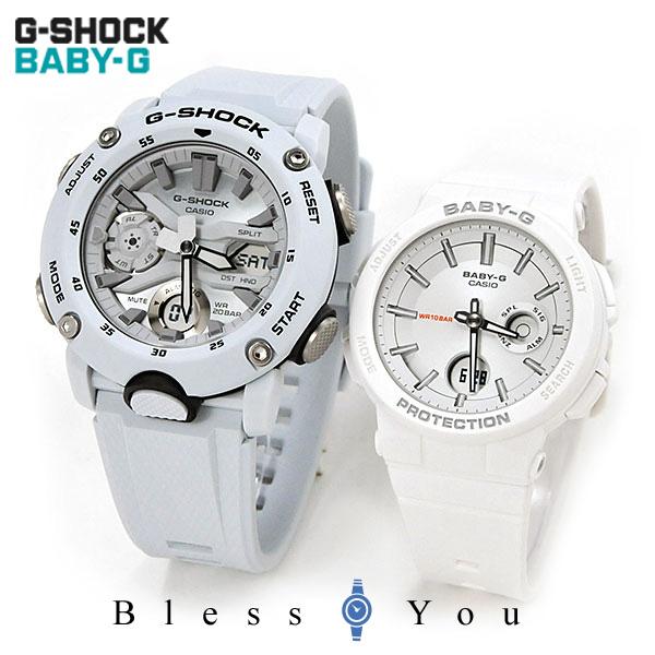 ペアウォッチ Gショック ベビーG G-shock Baby-G GA-2000S-7AJF-BGA-255-7AJFF