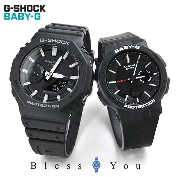 ペアウォッチ Gショック/ベビーG G-shock Baby-G GA-2100-1AJF-BGA-255-1AJF
