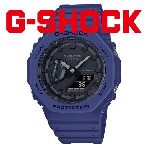 CASIO G-SHOCK カシオ 腕時計 メンズ Gショック 2021年8月 GA-2100-2AJF 13,5