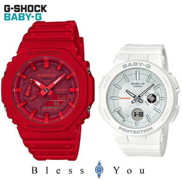 ペアウォッチ ジーショック Gショック & ベビーG G-shock Baby-G GA-2100-4AJF-BGA-255-7AJF