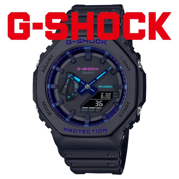 CASIO G-SHOCK カシオ 腕時計 メンズ Gショック 2021年10月 GA-2100VB-1AJF 13,5