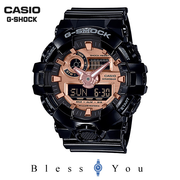 CASIO G-SHOCK カシオ 腕時計 メンズ Gショック 2019年2月新作 GA-700MMC-1AJF 16,5