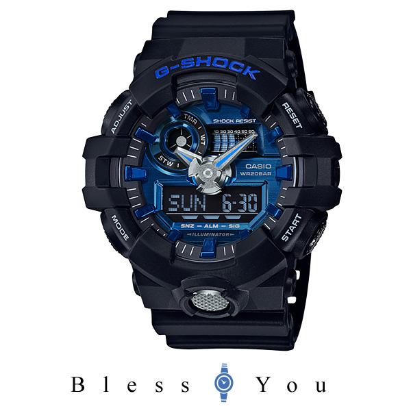 カシオ Gショック メンズ 腕時計  GA-710-1A2JF 16,5 新品お取り寄せ
