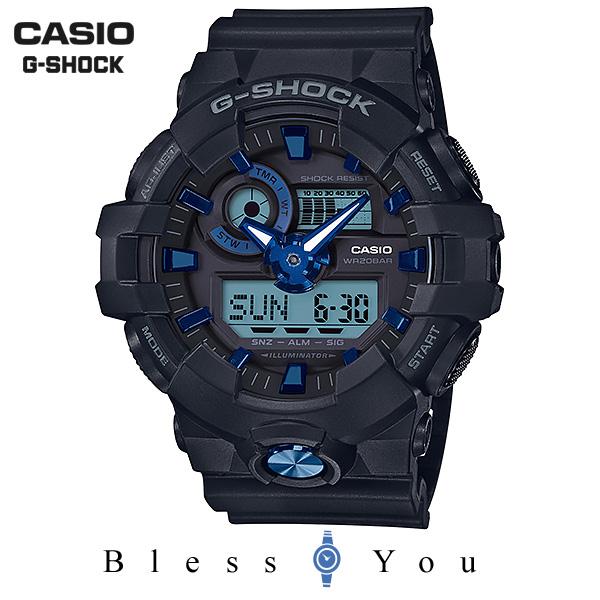 CASIO G-SHOCK カシオ 腕時計 メンズ Gショック 2018年8月新作 GA-710B-1A2JF 16,5