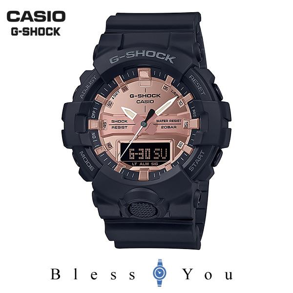 CASIO G-SHOCK カシオ 腕時計 メンズ Gショック 2019年2月新作 GA-800MMC-1AJF 16,5