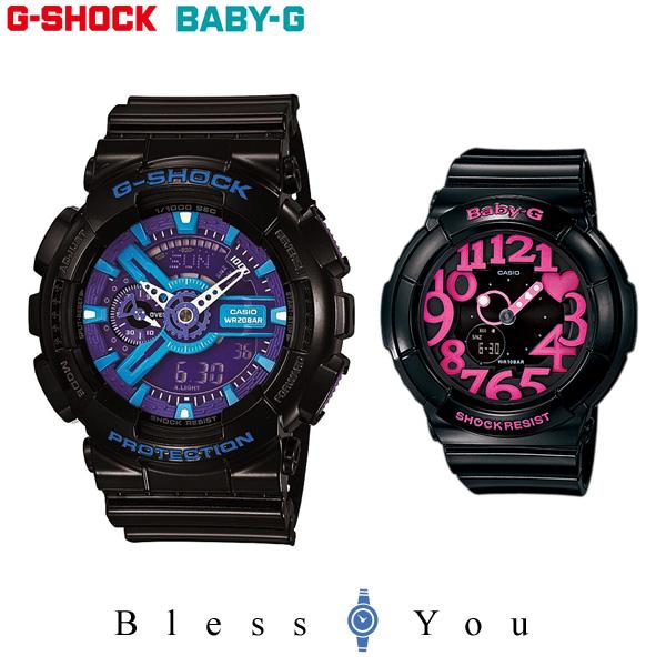 Gショック ペアウォッチ GA-110HC-1AJF-BGA-130-1BJF 腕時計 ペア ウォッチ ブランド カップル ギフト 28,5 ジーショック