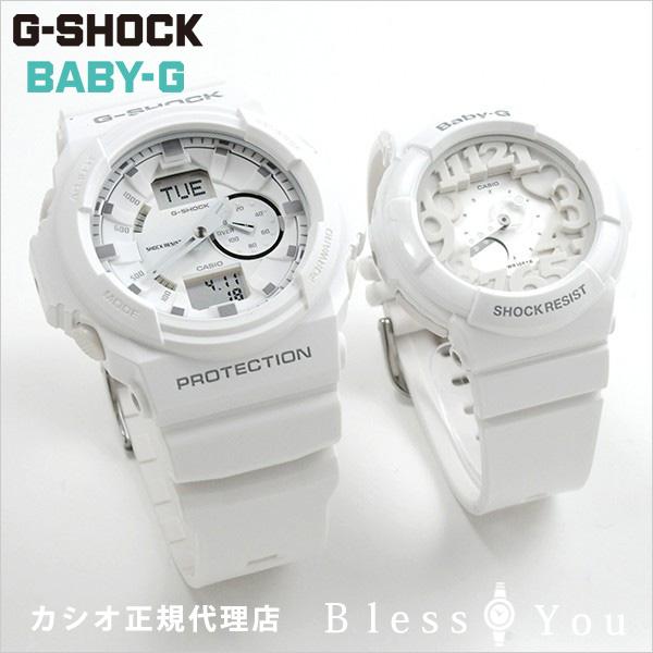 【ペアウォッチ】 Gショック&ベビーG 二人の絆、純白 ペアウォッチ (GA-150-7AJF-BGA-131-7BJF) 28,5 【腕時計 ペア カップル ウォッチ ブランド】