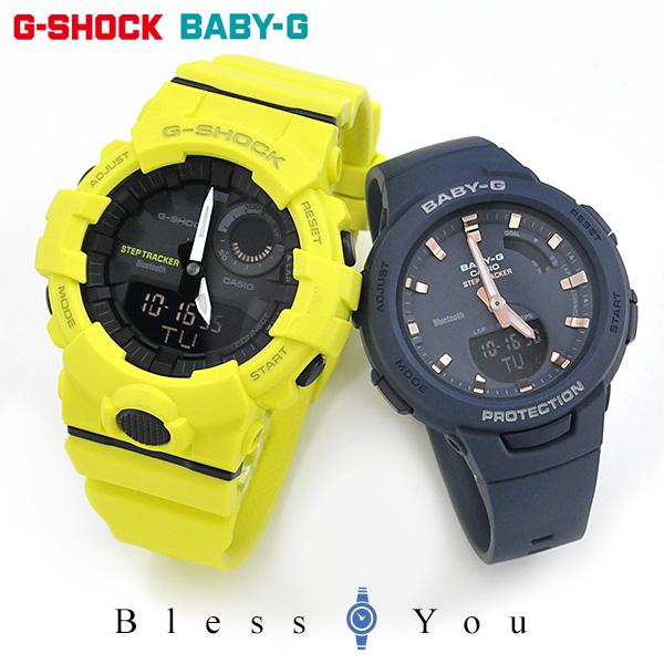 カシオ Gショック&ベビーG G-SHOCK BABY-G ペアウォッチ G-SQUAD ジースクワッド 歩数計測機能付 GBA-800-9AJF-BSA-B100-2AJF 32,0
