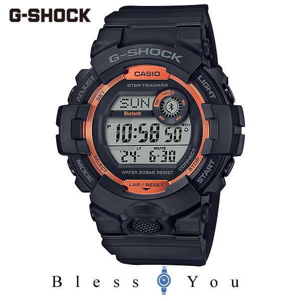 G-SHOCK Gショック 腕時計 メンズ CASIO カシオ FIRE PACKAGE '202020年2月新作 GBD-800SF-1JR 15,0