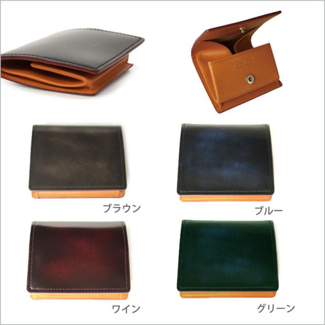 小銭入 GCKA003 10,0 アドバンティック仕上げ メンズ財布 レディース財布 革 グレディア GREDEER