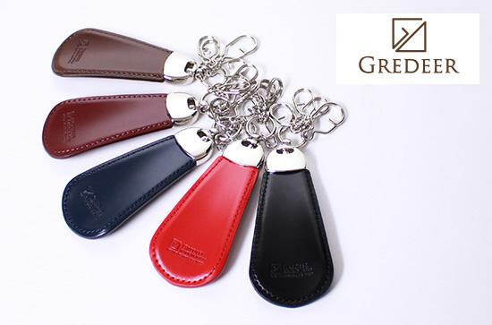 GREDEER 松阪レザー シューホーン GCKM003 [靴べら くつべら] 5,0