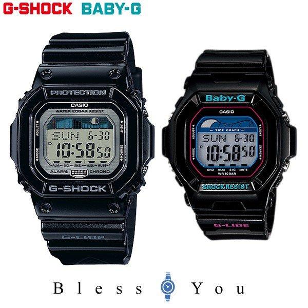Gショック&ベビーG デジタル ペアウォッチ 【腕時計  ペア  ウォッチ ギフト】 GLX-5600-1JF+BLX-5600-1JF 22,0