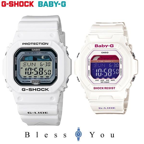Gショック&ベビーG デジタル ホワイト ペアウォッチ GLX-5600-7JF+BLX-5600-7JF 22,0