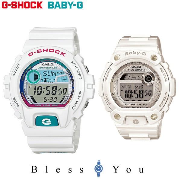 Gショック&ベビーG デジタル 腕時計 ペアウォッチ(glx-6900-7jf-blx-100-7jf) ホワイト 24,5