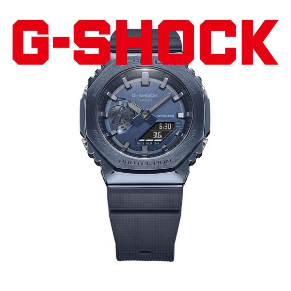 CASIO G-SHOCK カシオ 腕時計 メンズ Gショック 2021年8月 GM-2100N-2AJF 26,0