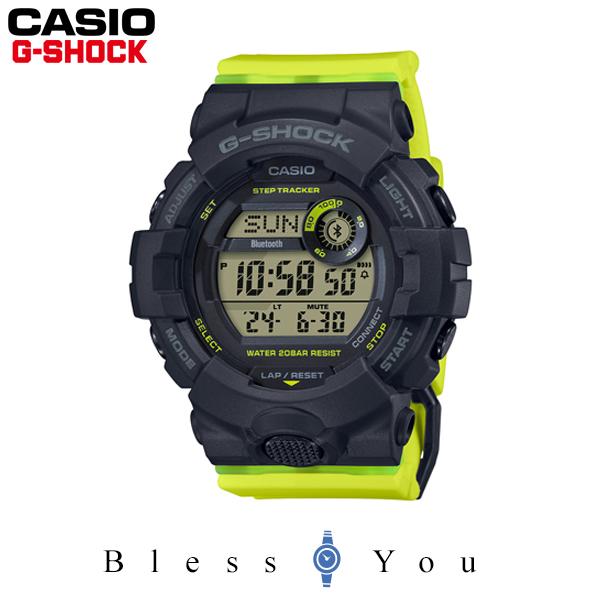G-SHOCK Gショック 腕時計 メンズ CASIO カシオ 2020年4月新作 GMD-B800SC-1BJF 13,5