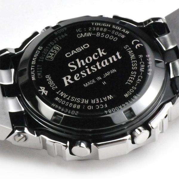 【7月分 予約商品】CASIO G-SHOCK カシオ 電波ソーラー 腕時計 メンズ Gショック 2018年4月新作 GMW-B5000D-1JF 60,0