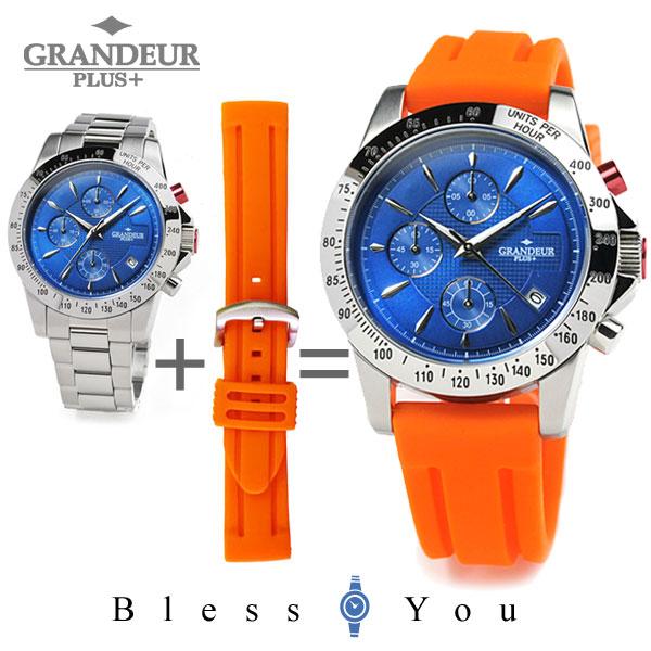 グランドール プラス クロノグラフ 腕時計 GRANDEUR PLUS GRP003W2-bg007os 18,5-3,5 オレンジラバーバンド付 メンズ