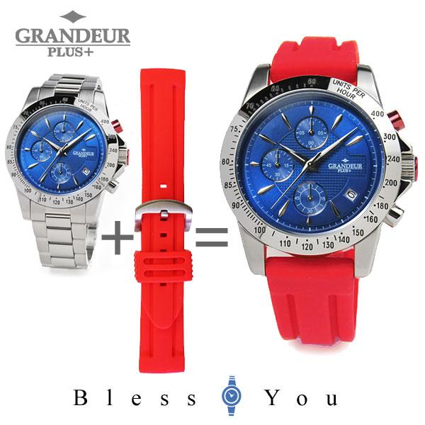 グランドール プラス メンズ 腕時計 GRP003W2-bg007rs 18,5-3,5 レッドラバーバンド