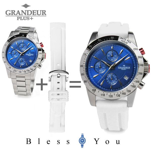 グランドール プラス メンズ 腕時計 GRP003W2-bg007ws 18,5-3,5 ホワイトラバーバンド