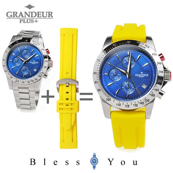 グランドール プラス メンズ 腕時計 GRP003W2-bg007ys 18,5-3,5 イエローラバーバンド