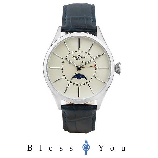 グランドール プラス 腕時計 メンズ GRP011W1 17,5